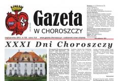 gazeta w choroszczy 125