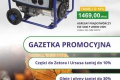 TwojaZagroda pl Gazetka Promocyjna grudzien 2017 s1