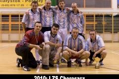 2010 LZS