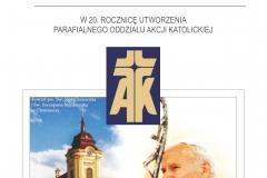 POAK folder okładka