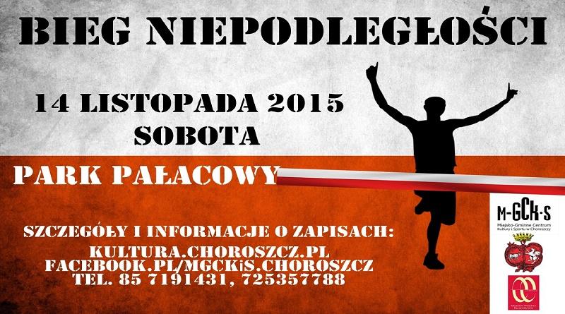 plakat bieg niepodległości2