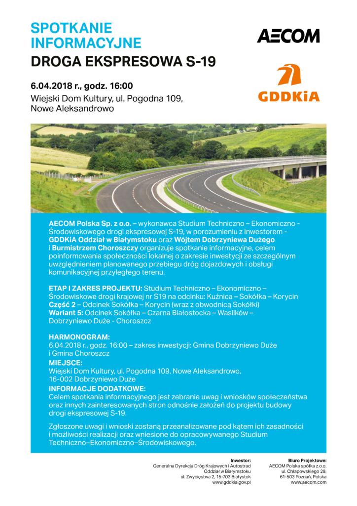 GDDKiA-Announcement_web_dobrzyniew